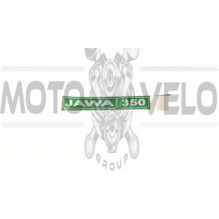 Наклейка   логотип   JAWA 350   (зеленая)   (#SEA1), пара