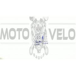 Наклейка   декор   TUYO TIRE   (16x16см, синяя)