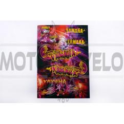 Наклейки (набор)   Yamaha   (33х22см, разноцветные)   SEA, шт
