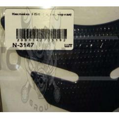 Наклейка на бак   FISH  (резина, черная)