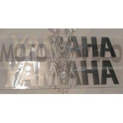 Наклейка   буквы   YAMAHA   (16х4см, 2шт, серебро)