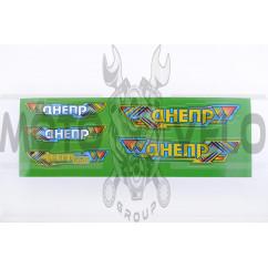 Наклейки (набор) ДНЕПР (48х16см, зеленые) SEA