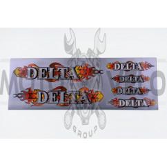 Наклейки (набор)   Delta   (48х16см, серые)   SEA, шт