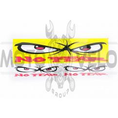 Наклейки (набор) логотип NO FEAR (34х14см, желтые) (#0050)