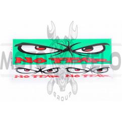 Наклейки (набор) логотип NO FEAR (34х14см, зеленые) (#0050)