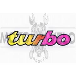 Наклейка логотип TURBO (22x5см) (#0221)