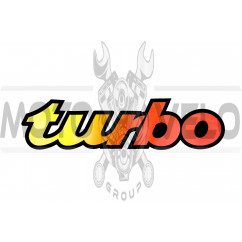 Наклейка логотип TURBO (62x15см) (#0304)