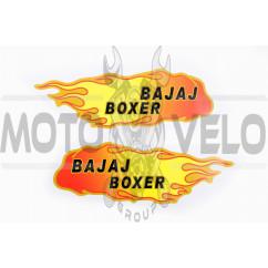 Наклейка декор, пламя BAJAJ BOXER (19x5см) (#0332D)