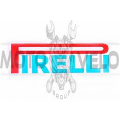 Наклейка логотип PIRELLI (22x8см) (#0336)