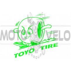 Наклейка логотип TOYO (11x10см, зеленая) (#0727)