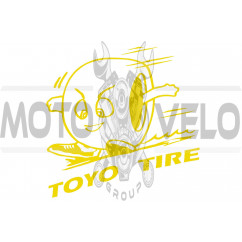 Наклейка логотип TOYO (11x10см, желтая) (#0727)
