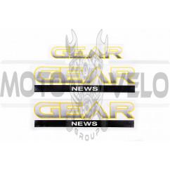 Наклейки (набор) Yamaha GEAR (17х9см 3шт) (#0090)