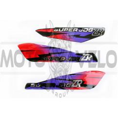 Наклейки (набор) Yamaha JOG ZR (30х7см 3шт) (#0621)