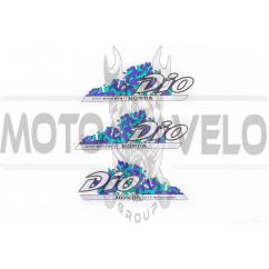 Наклейки (набор) Honda DIO (16х7см, 3шт) (#1169)