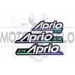 Наклейки (набор) Yamaha JOG APRIO (16х6см 3шт) (#1217)