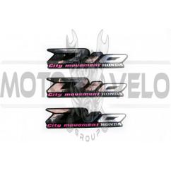 Наклейки (набор) Honda DIO (13х3см, 3шт, золотистые) (#7307)