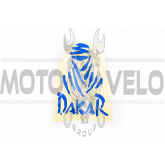 Наклейка логотип DAKAR (9x11см, синяя) (#HCT20011)
