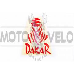 Наклейка логотип DAKAR (9x11см, красная) (#HCT20011)