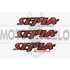 Наклейки (набор) Suzuki SEPIA AF50 (15x4см, 3шт) (#0173)