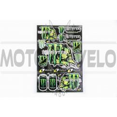 Наклейки (набор) спонсоры, мультибренд (30х45см) (#5990G)