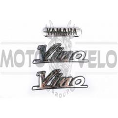 Наклейки (набор) Yamaha VINO (12х4см, 3шт, пластик, хром) (#4976)
