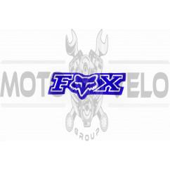 Наклейка логотип FOX (7x1см, 20шт, синий) (#4907)