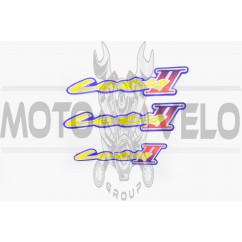 Наклейки (набор) Suzuki LETS 2 (15х3см, 3шт, синие) (#0091)