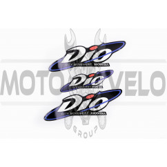 Наклейки (набор) Honda DIO (17х6см, 3шт) (#1159)