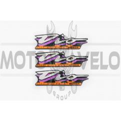Наклейки (набор) Honda DIO (16х5см, 3шт) (#1221)