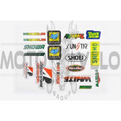 Наклейки (набор) спонсоры, мультибренд (32х24см) (#5664)