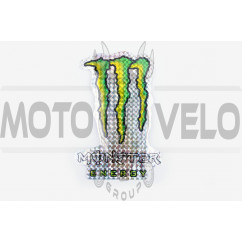 Наклейка логотип MONSTER ENERGY (12x17см, голограмма) (#7312A)