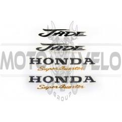 Наклейки (набор) Honda JADE (21х5см, 2+2шт) (#0955)