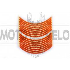 Наклейка на колесо 10 декор (16шт, оранжевая) (#6054Ф)