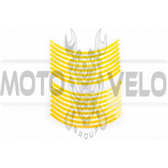 Наклейка на колесо 10 декор (16шт, желтая) (#6054Ф)