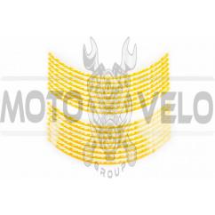 Наклейка на колесо 17 декор (16шт, желтая) (#6065)