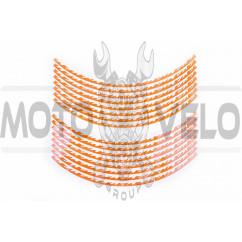 Наклейка на колесо 17 декор (16шт, оранжевая) (#6065)