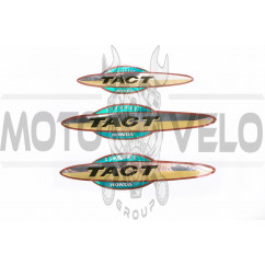 Наклейки (набор) Honda TACT (18х4см, 3шт, зеленые) (#0905)
