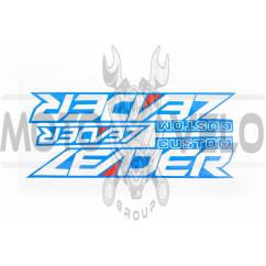 Наклейки (набор) Honda LEADER CUSTOM (20х4см, 3шт) (#1228)
