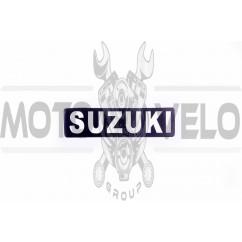 Наклейка логотип SZK (7x1см, 20шт, черная) (#1862)