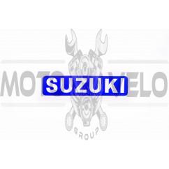 Наклейка логотип SZK (7x1см, 20шт, синяя) (#1862)