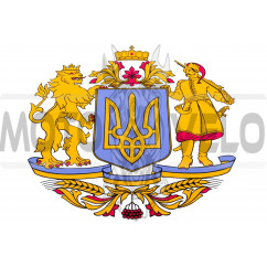 Наклейка герб Украины большой (33x35см) (#SEA)