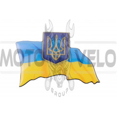 Наклейка   герб на флаге Украины   (9,5x7см, силикон)   (#1)   (#SEA)