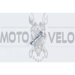 Втулка заднего колеса   Active   (63mm)   GUANG, шт