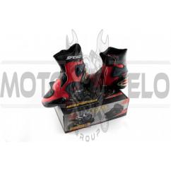 Ботинки PROBIKER (mod:A004, size:44, красные)