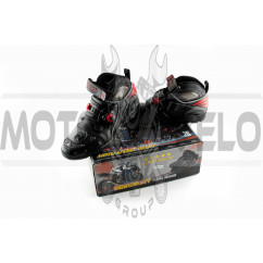 Ботинки   PROBIKER   (mod:A09002, size:43, черные)
