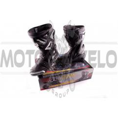 Ботинки PROBIKER (mod:1005, size:43, черные)