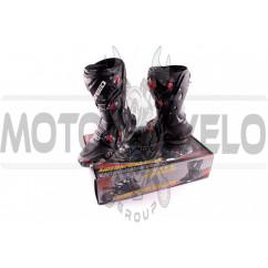 Ботинки PROBIKER (mod:1003, size:45, черные)