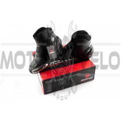 Ботинки SCOYCO (mod:MBT003, size:43, черные)