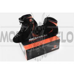 Ботинки SCOYCO (mod:MBT001, size:40, черные)