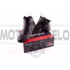 Ботинки SCOYCO (mod:MBT002, size:42, черные)
